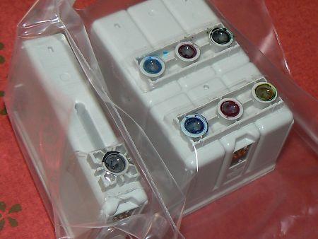 EPSONインクカートリッジIC1BK10/IC6CL10