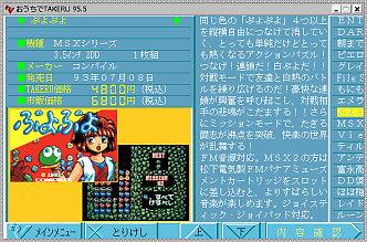 Ao_218_2